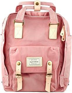 Kjarakär Vintage Backpack School Bookbag Best Laptop Bag Weekender Satchel Diaper Bag Water Resistant