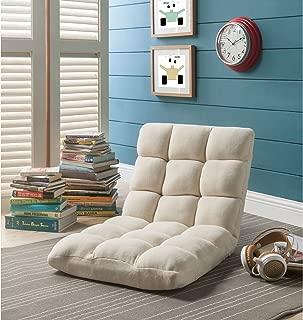 Loungie Beige Microplush Recliner Chair - Folding Floor Mat   Adjustable   Gaming