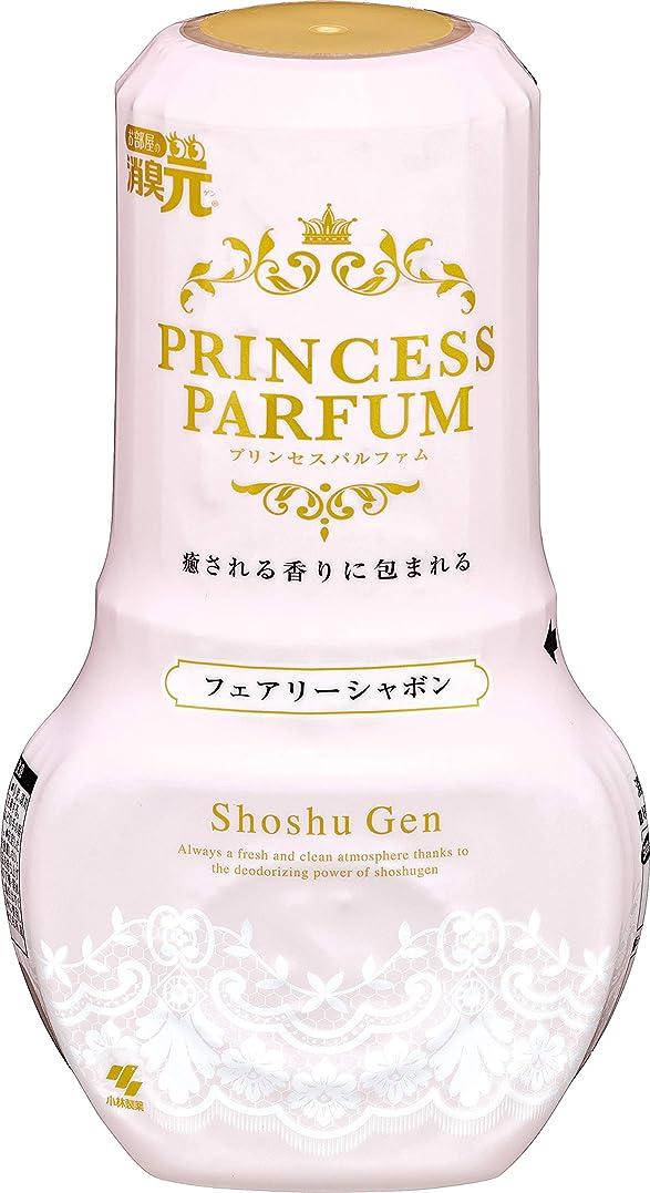 まともなレンドインフラ小林製薬のお部屋の消臭元 パルファムプリンセス フェアリーシャボン 消臭芳香剤 部屋用 400ml
