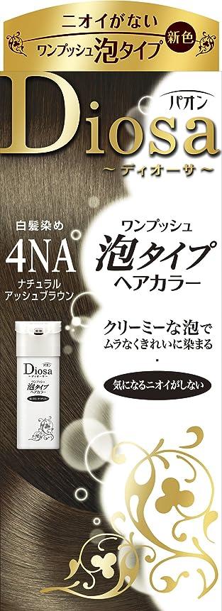 薄暗い結び目コンピューターパオン ディオーサ ワンプッシュ泡タイプ 4NA ナチュラルアッシュブラウン 40g+40g