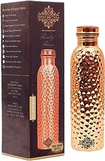 Indian Art Villa Hammered Leak Proof Joint Free Copper Bottle, Storage Water Benefit Yoga, 33 OZ