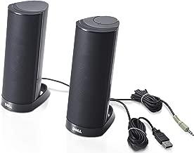 dell desktop speakers