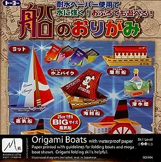 Floating Origami Boats Kit