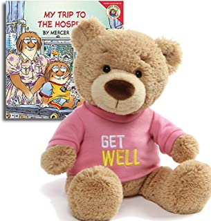 get well soon bear and balloons