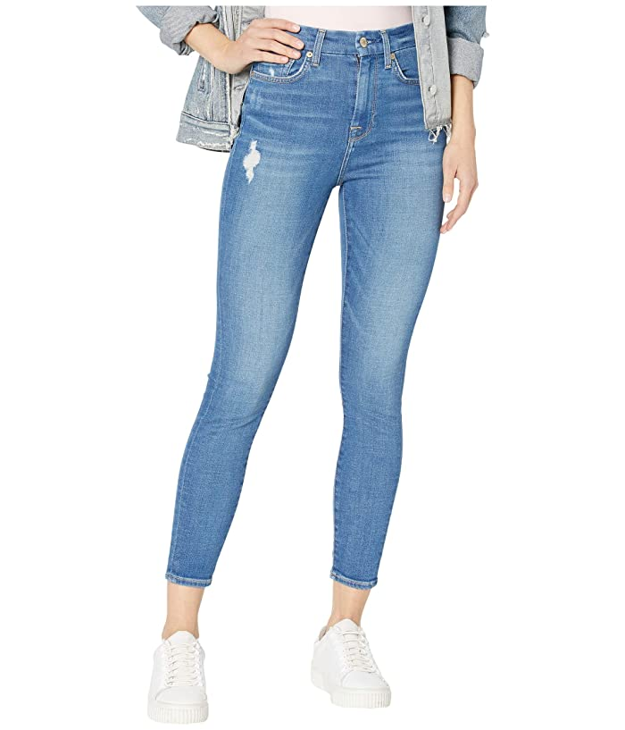 7 For All Mankind  High-Waist Ankle Skinny in Northstar (Northstar) Womens Jeans