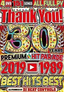平成30年間の歴史的ベスト盤 ALLフルPV 4枚組 151曲2019年最新 平成30年間のヒット曲全部入り ALLフルPV 4枚組 151曲 洋楽DVD 30 Years 2019~1989 Best Hits Best - DJ Beat ...