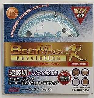 チップソージャパン BEST MAX Revolution 一般木工用 BM-127R