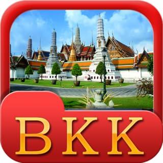 Bangkok Offline Map Travel Guide(Kindle Tablet Edition)
