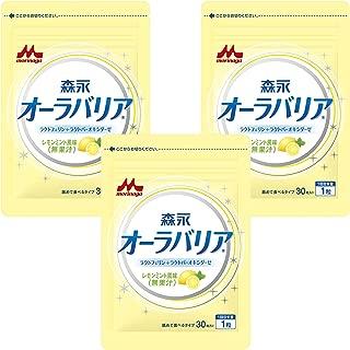 【公式正規品】森永オーラバリア 30粒入り お得な3袋セット 送料無料 サプリメント