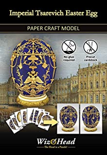 Imperial Tsarevich Easter Egg - Paper Craft Model, 3D Assembly Puzzle, Home Décor, Educational Birthday Gift