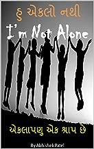હું એકલો નથી - I'm Not Alone: એકલાપણુ એક શ્રાપ છે  (Gujarati Edition)