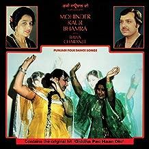 Punjabi Folk Dance Songs