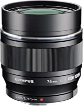 Olympus M.Zuiko Digital ED 75mm F1.8 Lens, for Micro Four Thirds Cameras (Black)