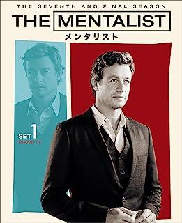THE MENTALIST/メンタリスト <ファイナル> 前半セット(2枚組/1~8話収録) [DVD]