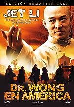 Dr. Wong En America [DVD]