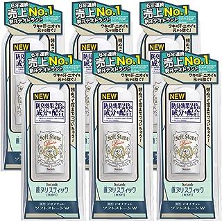 【医薬部外品】デオナチュレ ソフトストーンW ワキ用 直ヌリ 制汗剤 スティック×6個 1個 (x 6)