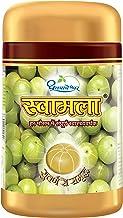 Dhootpapeshwar Swamala Chywanprash 500 g   India's No. 1 Chywanprash for ALL SEASONS