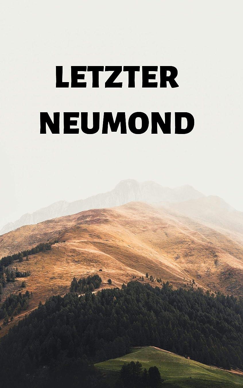 光の女王まつげLetzter Neumond (German Edition)