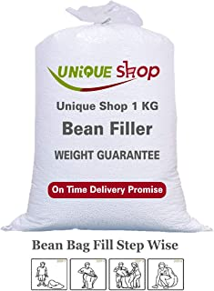 Unique Shop 1 KG Super Bean Refill/Filler (White)