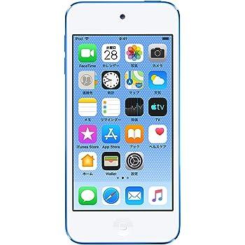 Apple iPod touch (32GB) - ブルー (最新モデル)