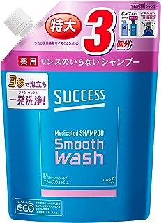 【大容量】 サクセス リンスのいらない 薬用シャンプー つめかえ用 960ml [医薬部外品] アブラ ワックス ニオイ 一発洗浄 髪きしまない アクアシトラスの香り 960ミリリットル (x 1)
