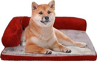 ペット ソファー モコモコ クッション スクエア 安眠 ベッド 犬 猫 寝台  四季通用 マット ぐっすり眠る 休憩所 洗える かわいい ござ 付き 寝床 レッド L …