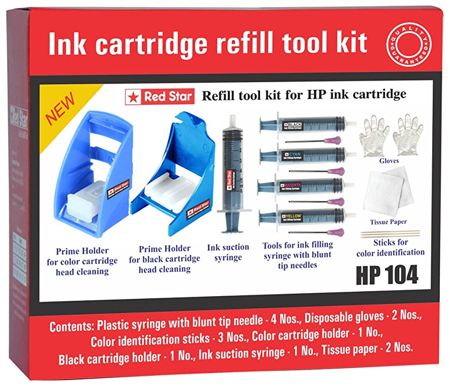 Red Star Ink Cartridge Refill Tool kit for hp 62 Ink Cartridge