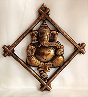 Akriti Brass Art Wares Metal Lord Ganesha Square Frame Wall Hanging Showpiece for Entrance Door, Living Room Metal Decorat...