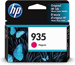 HP 935 | Ink Cartridge | Magenta | Works with HP OfficeJet 6800 series, HP OfficeJet Pro 6230, 6800 series | C2P21AN