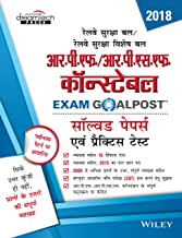 RPF / RPSF Constable Exam Goalpost Solved Papers and Practice Tests, 2018, in Hindi (Hindi Edition)