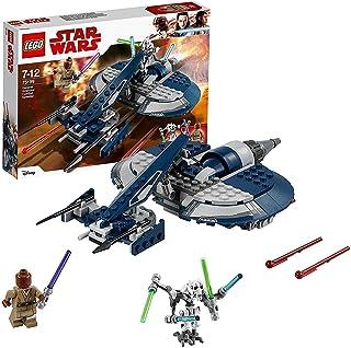 レゴ(LEGO) スター・ウォーズ グリーヴァス将軍のコンバット・スピーダー 75199