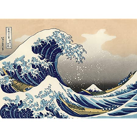 Ride Your Wave Japanese Anime Movie Art Silk Canvas Film Poster Print 24x36inch