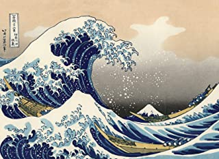 "The Great Wave Off Kanagawa by Katsushika Hokusai - Japanese Fine Art Wall Poster (Laminated, 18"" x 24"")"