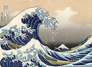 The Great Wave Off Kanagawa by Katsushika Hokusai - Japanese Fine Art Wall Poster (Laminated, 18