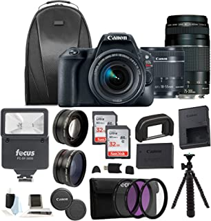 Canon EOS Rebel SL2 DSLR Camera with 18-55mm Lens Bundled with 75-300mm Lens, Backpack, Two 32GB SD Cards, and Accessories (11 Items)