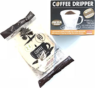 Daiso Japan Instant Filter Coffee 2 Items + 1 Bonus Lid Bundle (Coffee Dripper, Filter and Coffee Lid)