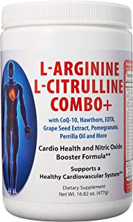 L-Arginine 5000mg - L-Citrulline 1000mg Combo - Tart Cherry Flavor - 16.82 Ounce Powder - COQ10 100mg - Plus More Heart Health Ingredients