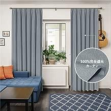 Bedsure カーテン 完全遮光 2枚組 断熱 遮音 保温 厚手カーテン 幅100cm丈178cm グレー ドレープカーテン 形状記憶 おしゃれ 形態安定加工済み 省エネ 昼夜目隠し 遮光率100% 高級感のある生地 リビングルーム