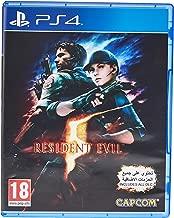 Resident Evil 5 Arabicic (PS4)