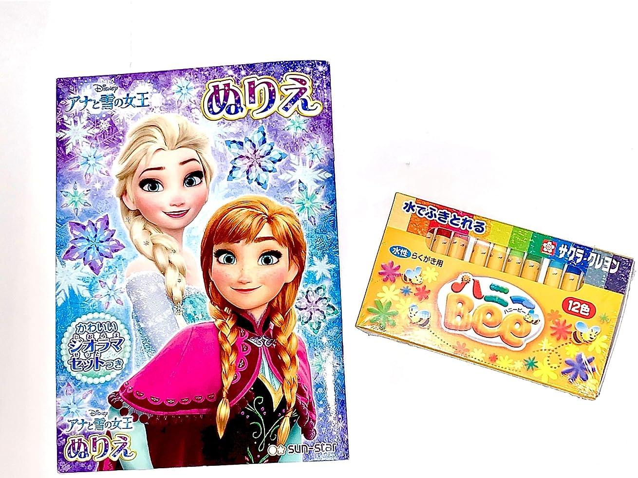 粘土叱る人口塗り絵アナと雪の女王とサクラクレヨン12色セット