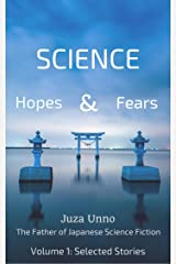 Science: Hopes & Fears [Volume 1: Selected Stories]: Juza Unno: The Father of Japanese Science Fiction Kindle Edition