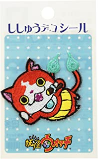 妖怪ウォッチ刺繍デコシール ジバニャン(チョコボー) S03Y0092