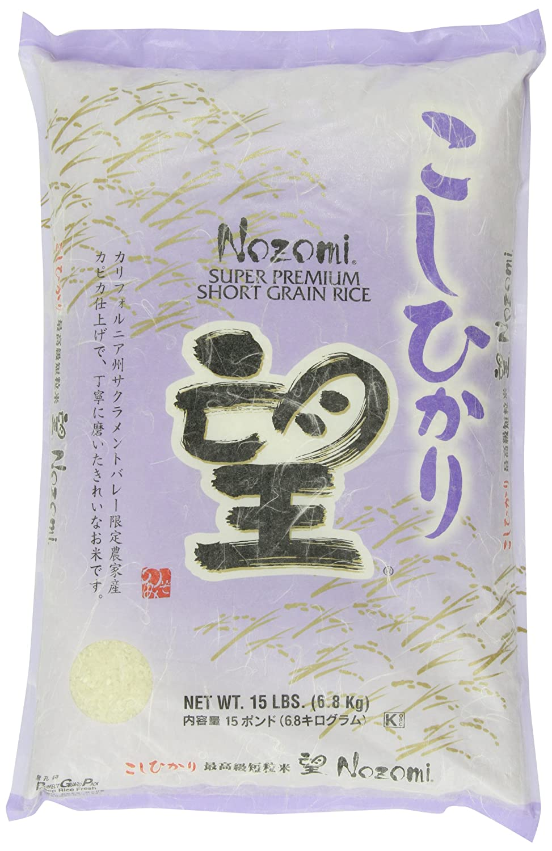 Nozomi Super Premium Short Popular products Grain Rice Some reservation 15-Pound