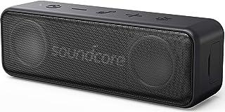 Anker Soundcore Motion B Bluetooth Hoparlör - Siyah