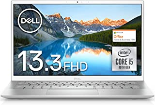 【MS Office Home&Business付き】Dell モバイルノートパソコン Inspiron 13 5300 シルバー Win10/13.3FHD/Core i5-10210U/8GB/512GB SSD MI553A-ANHBS