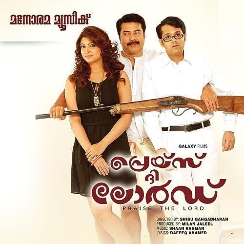 Amazon Com Ab Kya Hua Hei Shan Johnson Kavya Ajith Shaan Rahman Mp3 Downloads