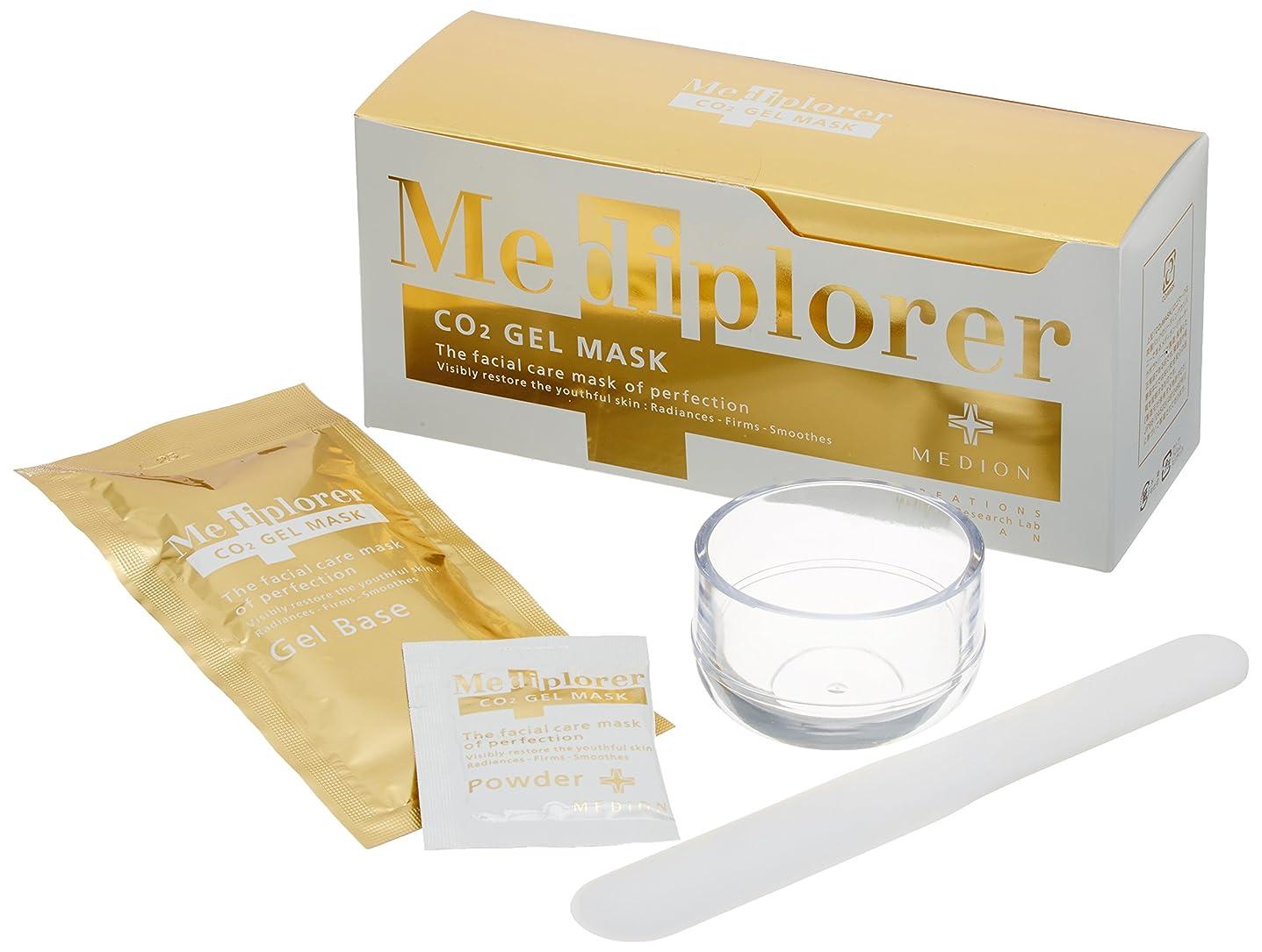 機関香りレンチNEW メディプローラー 6パック入 【Mediplorer】