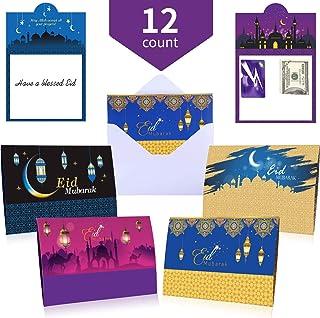 Ramadan Eid Mubarak Money and Gift Card Holders Eid Mubarak Money Cards Money Holders Ramadan Greeting Cards for Muslim Pa...