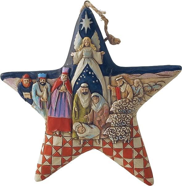 Jim Shore Heartwood Creek Nativity Star Stone Resin Hanging Ornament 5