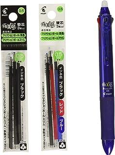 PILOT FriXion Ball 3 Kit, Blue Barrel, Extra Fine Point, Erasable Black, Blue & Red Gel Inks Includes Eraser & Ink Refills...